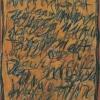 'Die Zehn Gebote', Öl auf Karton, aus 'Der Mensch', 1996